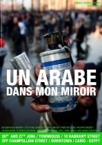 arabe_miroir_affiche